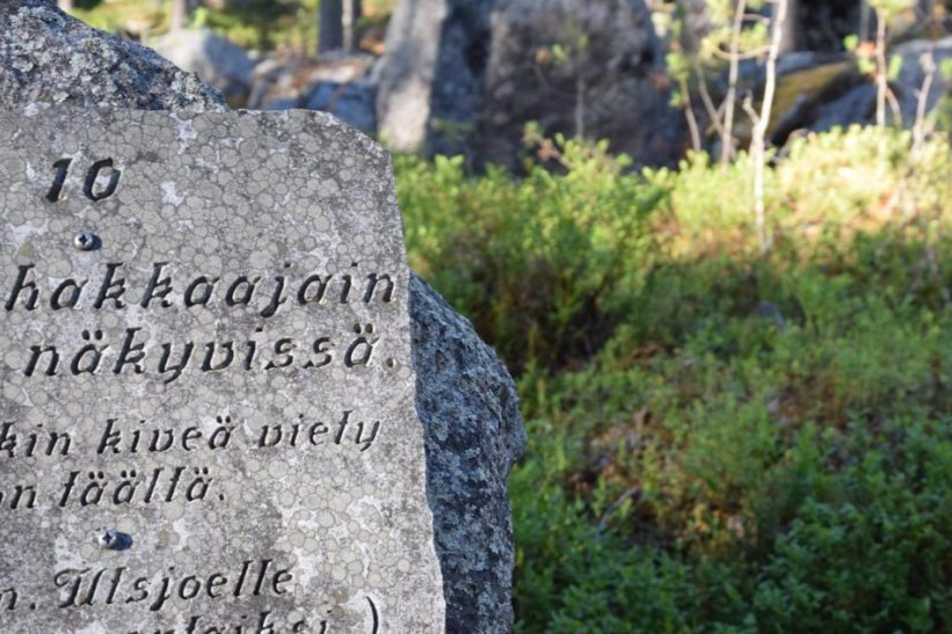 Kivenhakkaajan-luontopolku-e1592815307927-1400x547